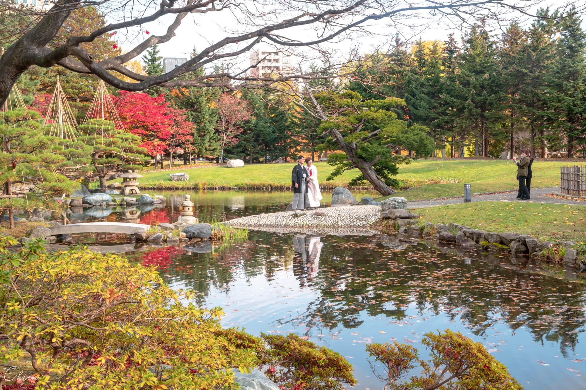 北海道札幌中島公園 日本庭園
