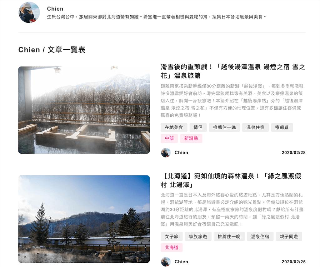 about Chien WAmazing平台