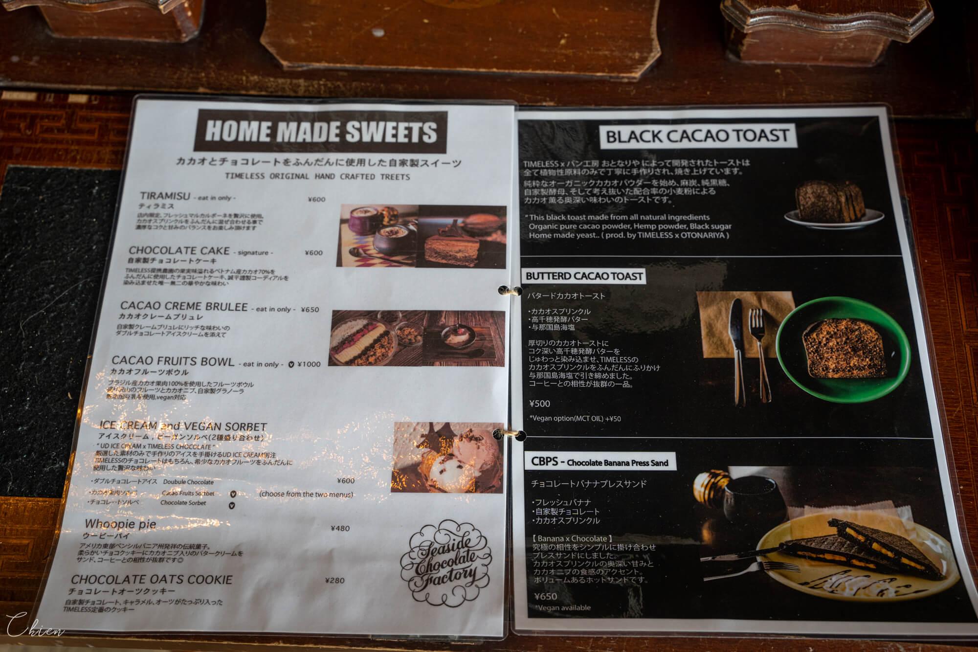 沖繩美國村海景美食 timeless chocolate 巧克力專賣咖啡廳菜單