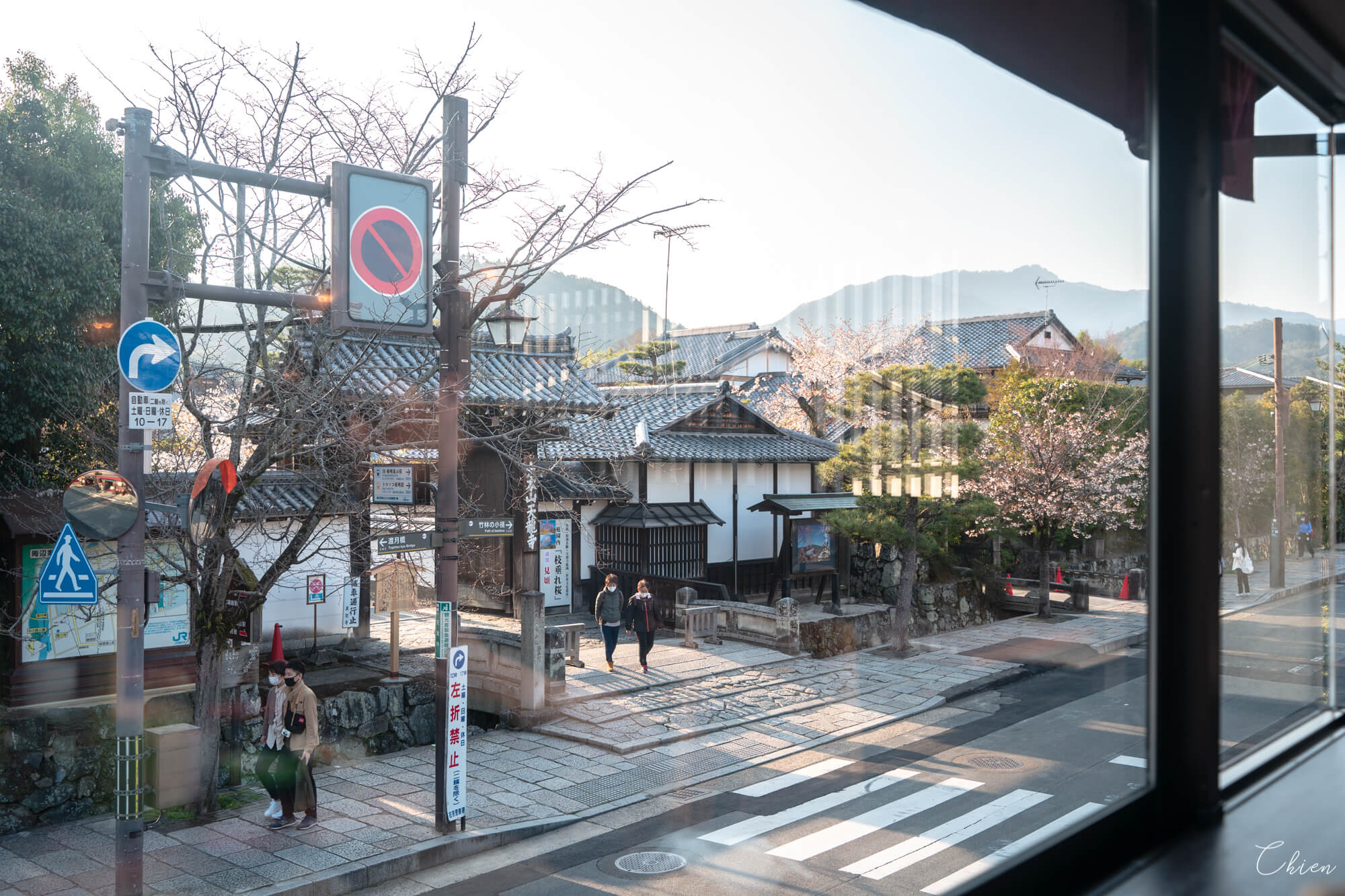 京都嵐山美食 豆皮湯葉料理「嵯峨とうふ 稲」