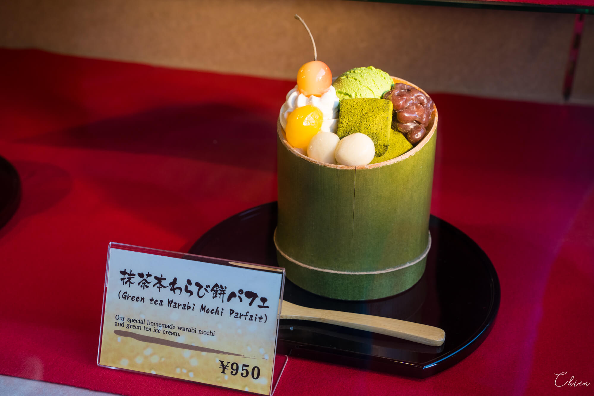 京都嵐山小吃美食 輕食下午茶