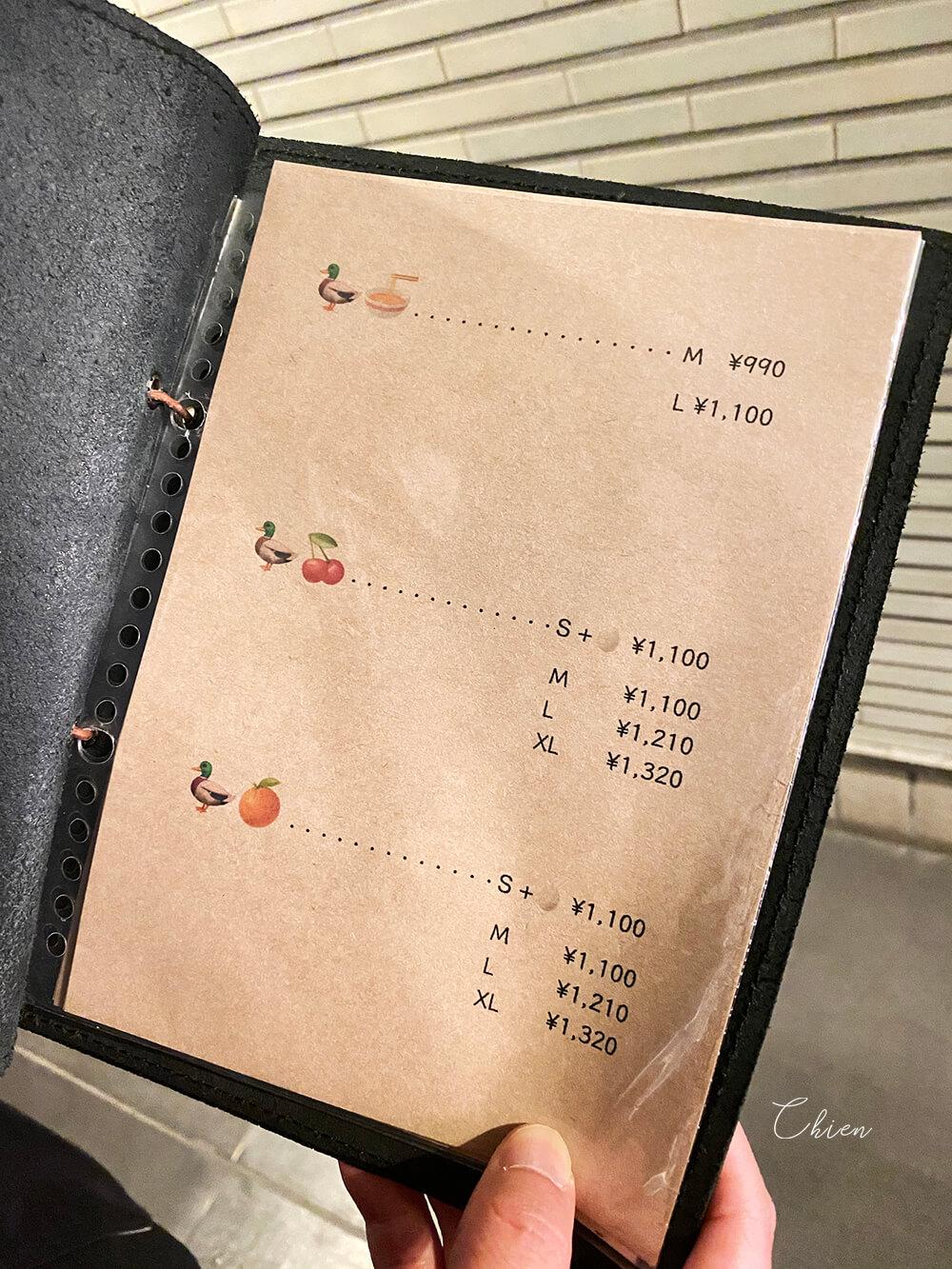 京都祇園拉麵沾麵店 Gion Duck Noodles🦆🍜 菜單內容