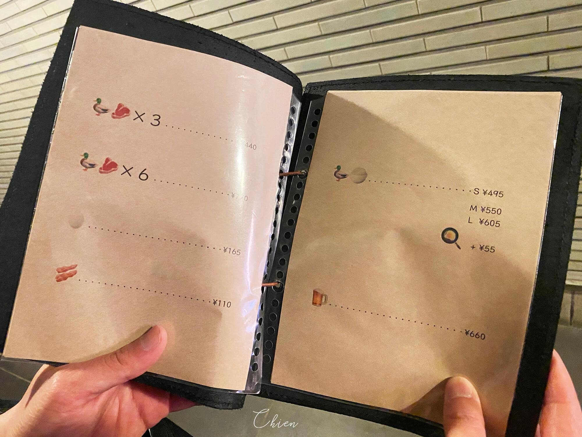 京都祇園拉麵沾麵店 Gion Duck Noodles🦆🍜 菜單
