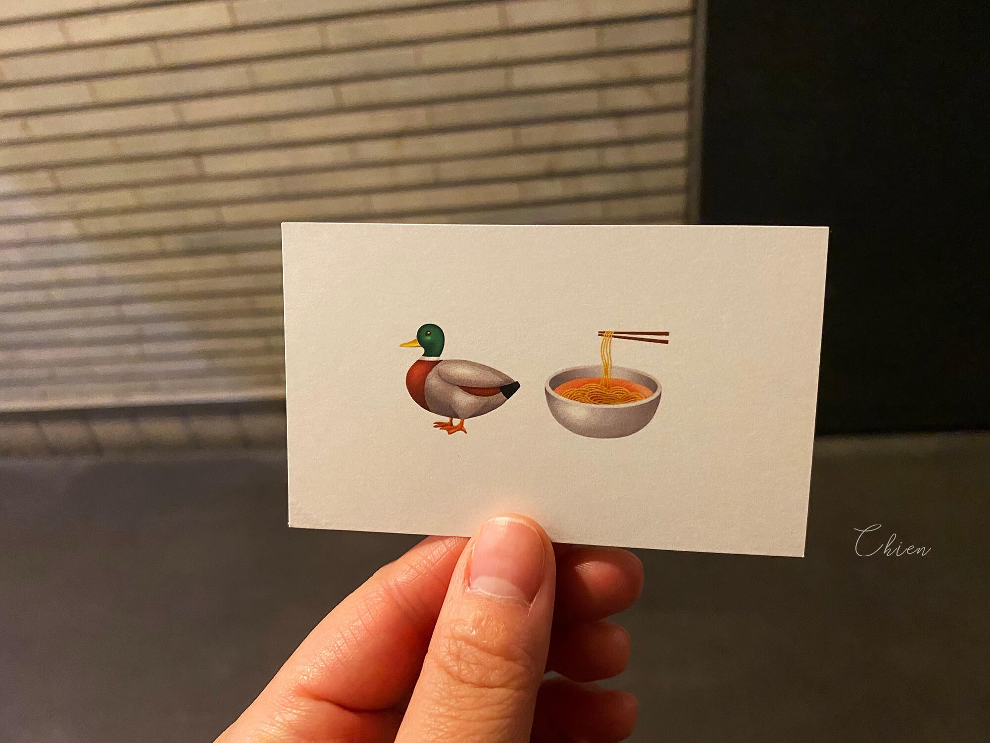 京都祇園拉麵沾麵店 Gion Duck Noodles🦆🍜