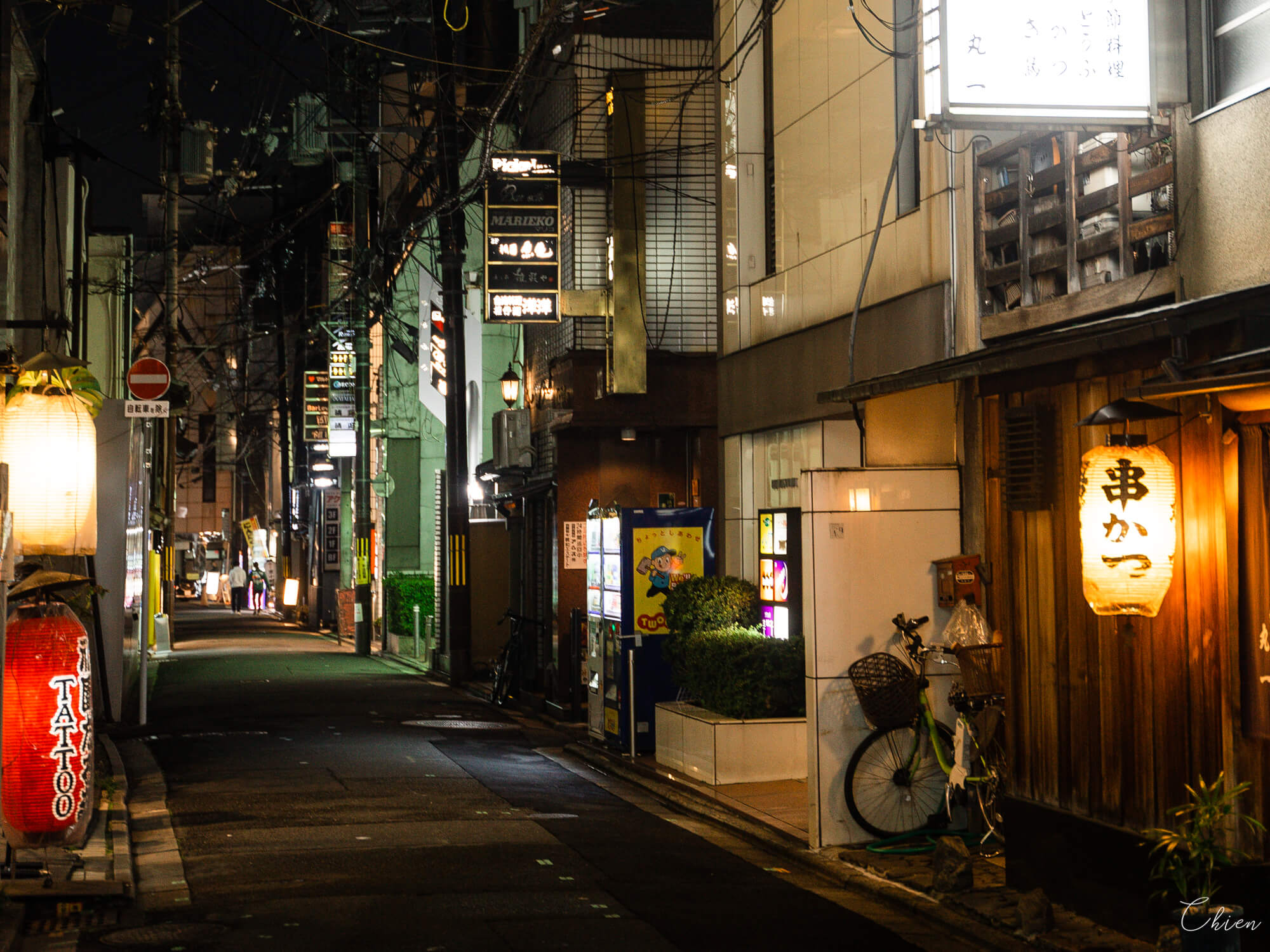 京都祇園鴨肉沾麵美食 Gion Duck Noodles🦆🍜