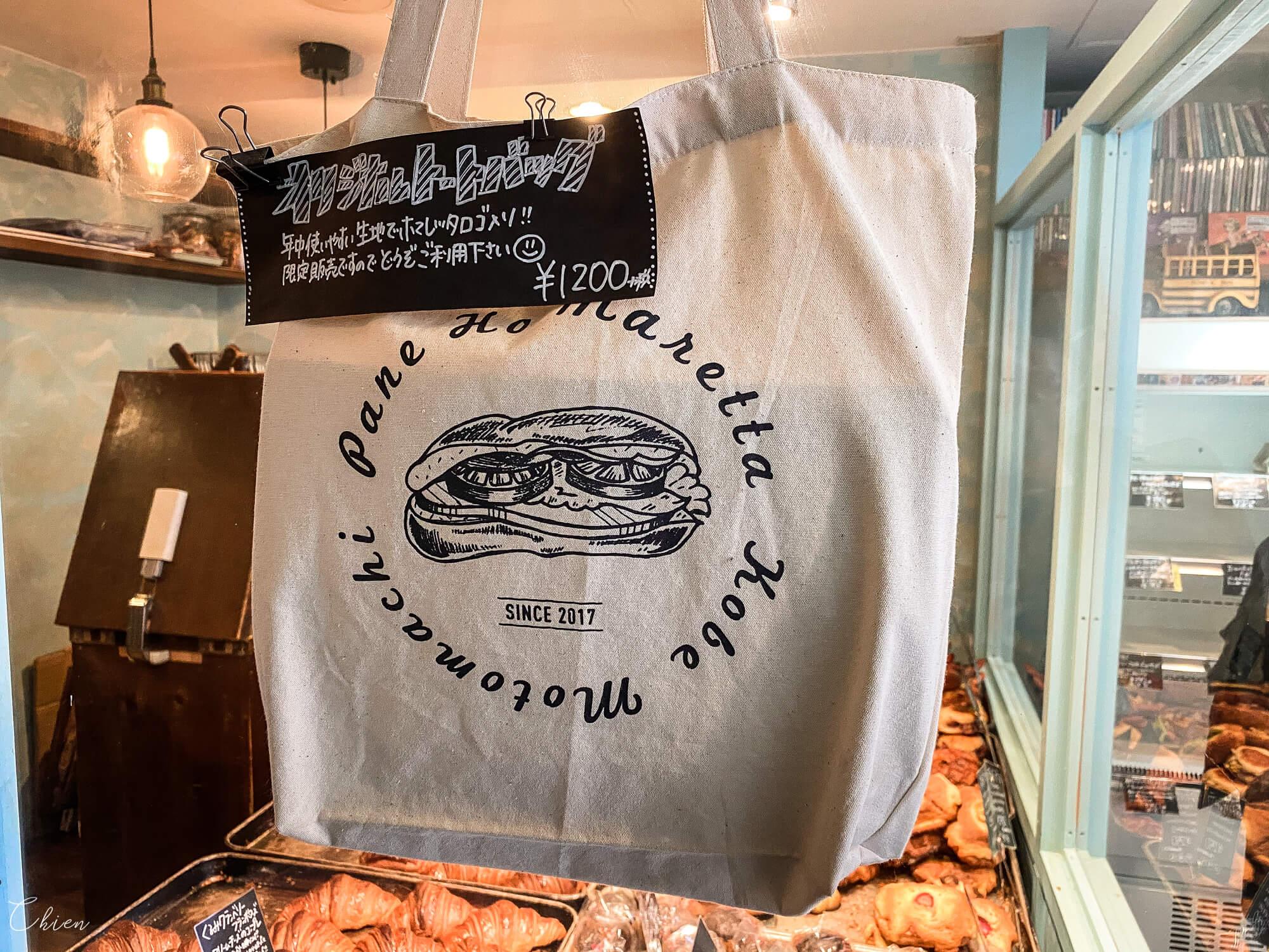 神戶元町三宮麵包店 早餐點心