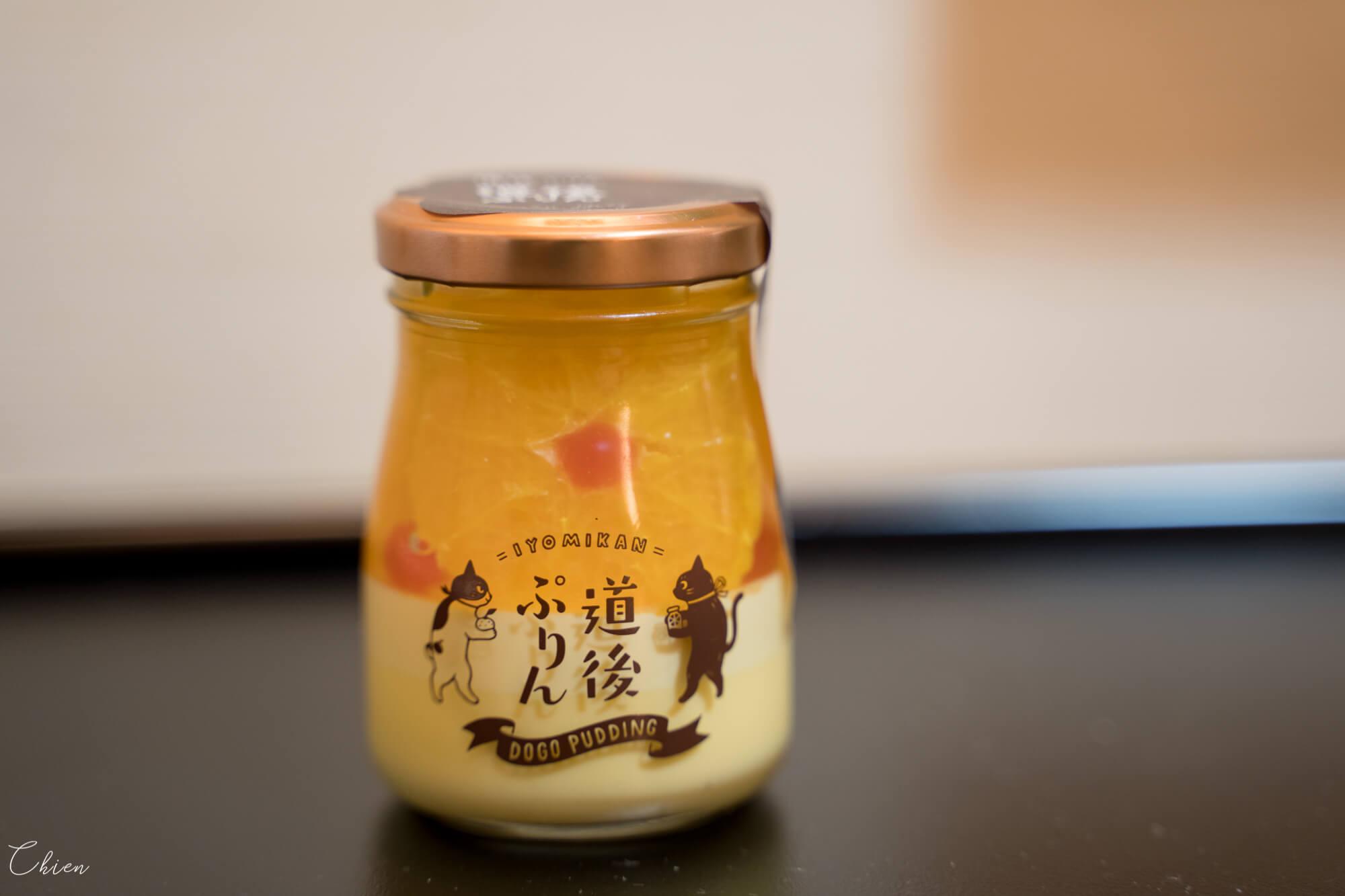 愛媛道後溫泉商店街 甜點美食小吃5