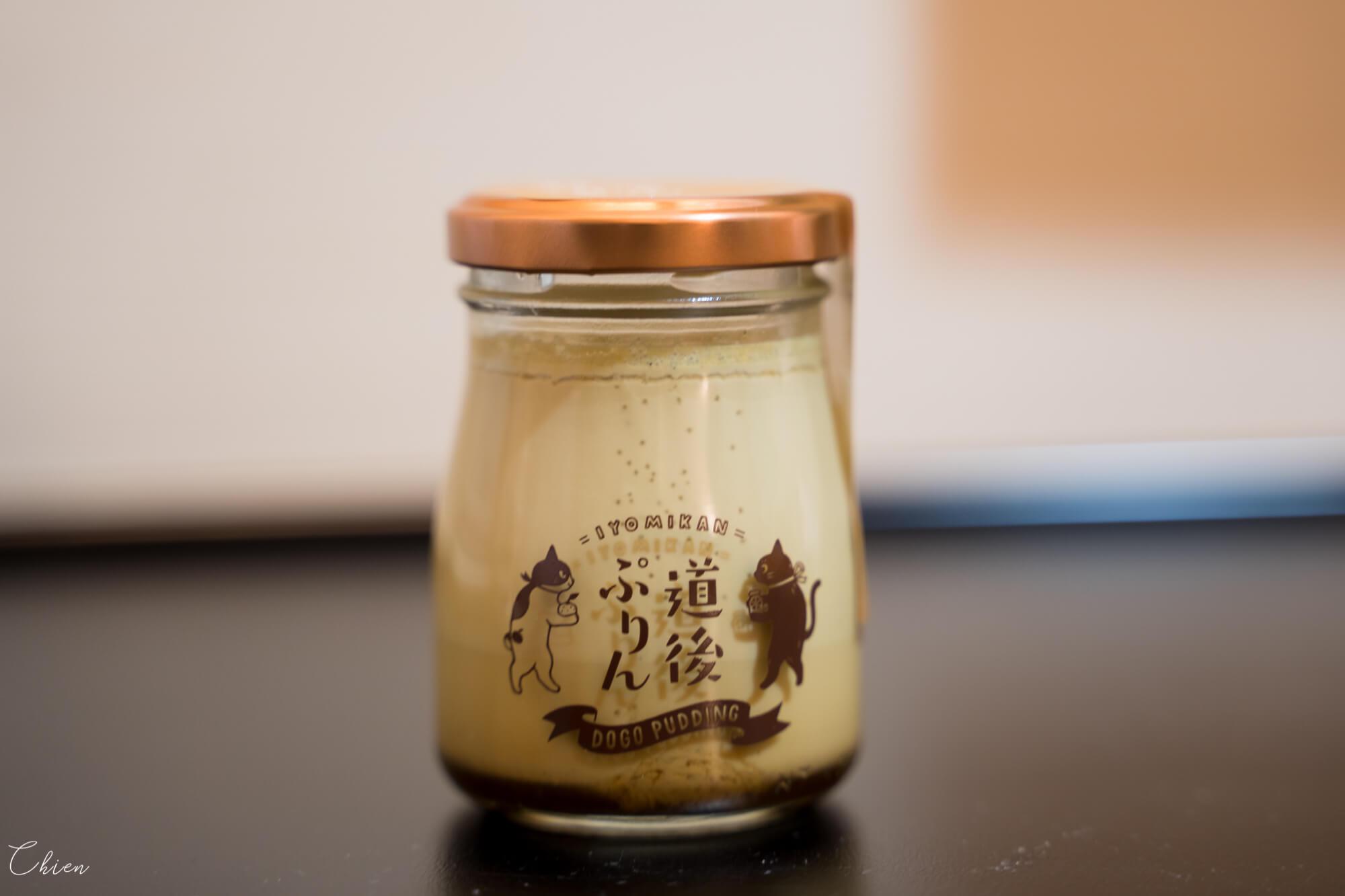 愛媛道後溫泉商店街 甜點美食小吃6