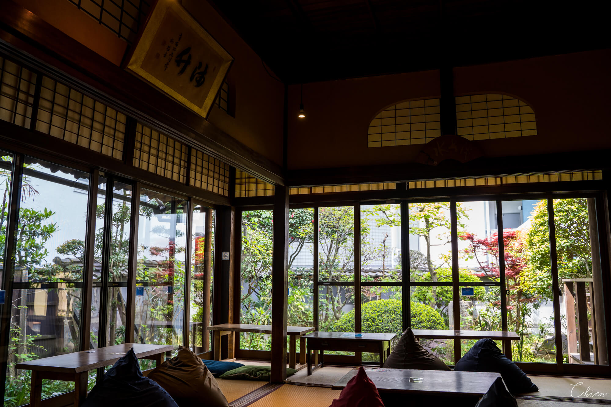 愛媛美食「道後的町屋」老屋庭園咖啡廳