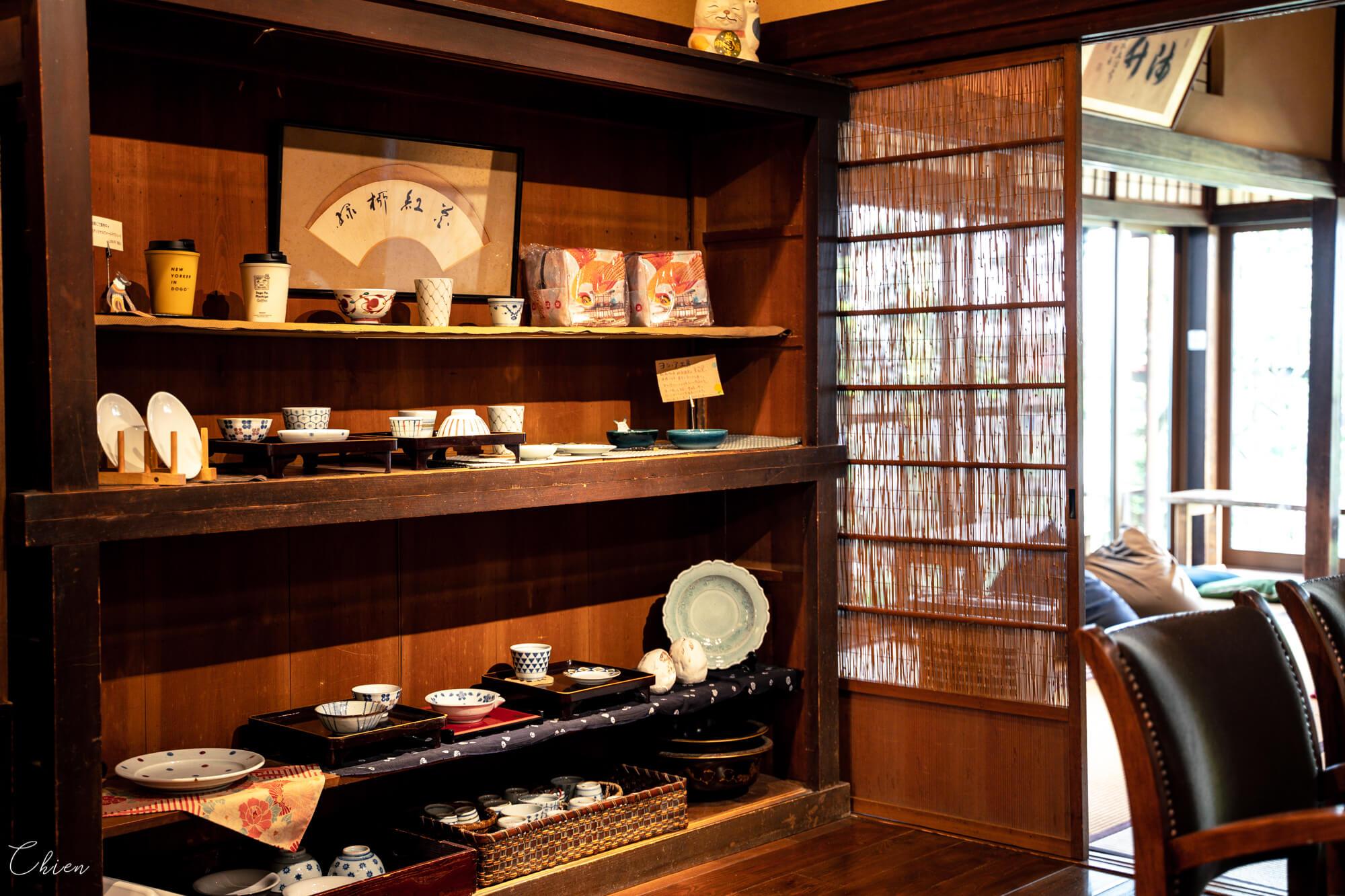 愛媛美食「道後的町屋」老屋咖啡廳