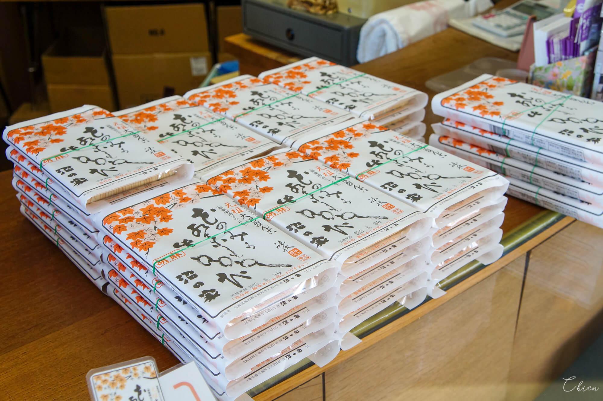 函館大沼公園 沼の家 日式和菓子