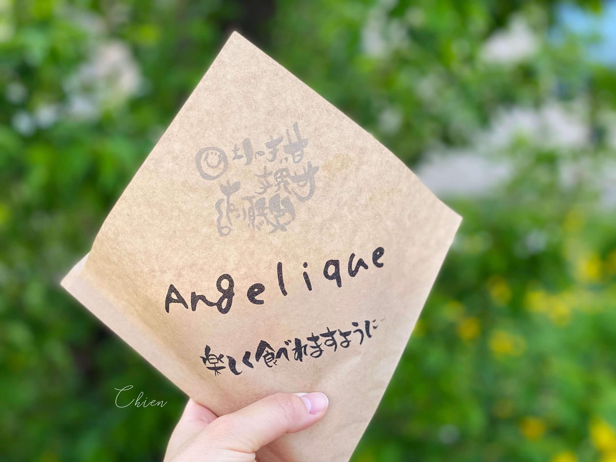 函館元町美食甜點 可麗餅angeliquevoyage