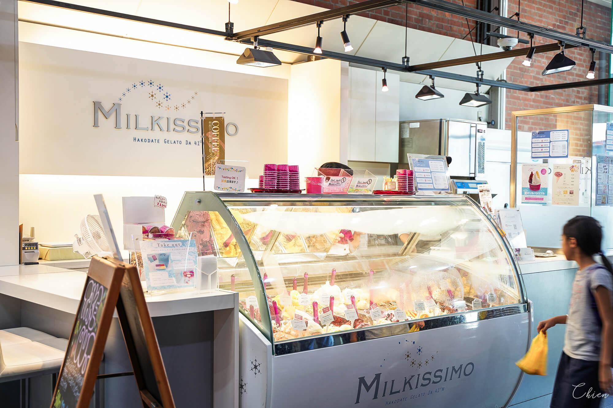 MILKISSIMO函館義式冰淇淋 本店