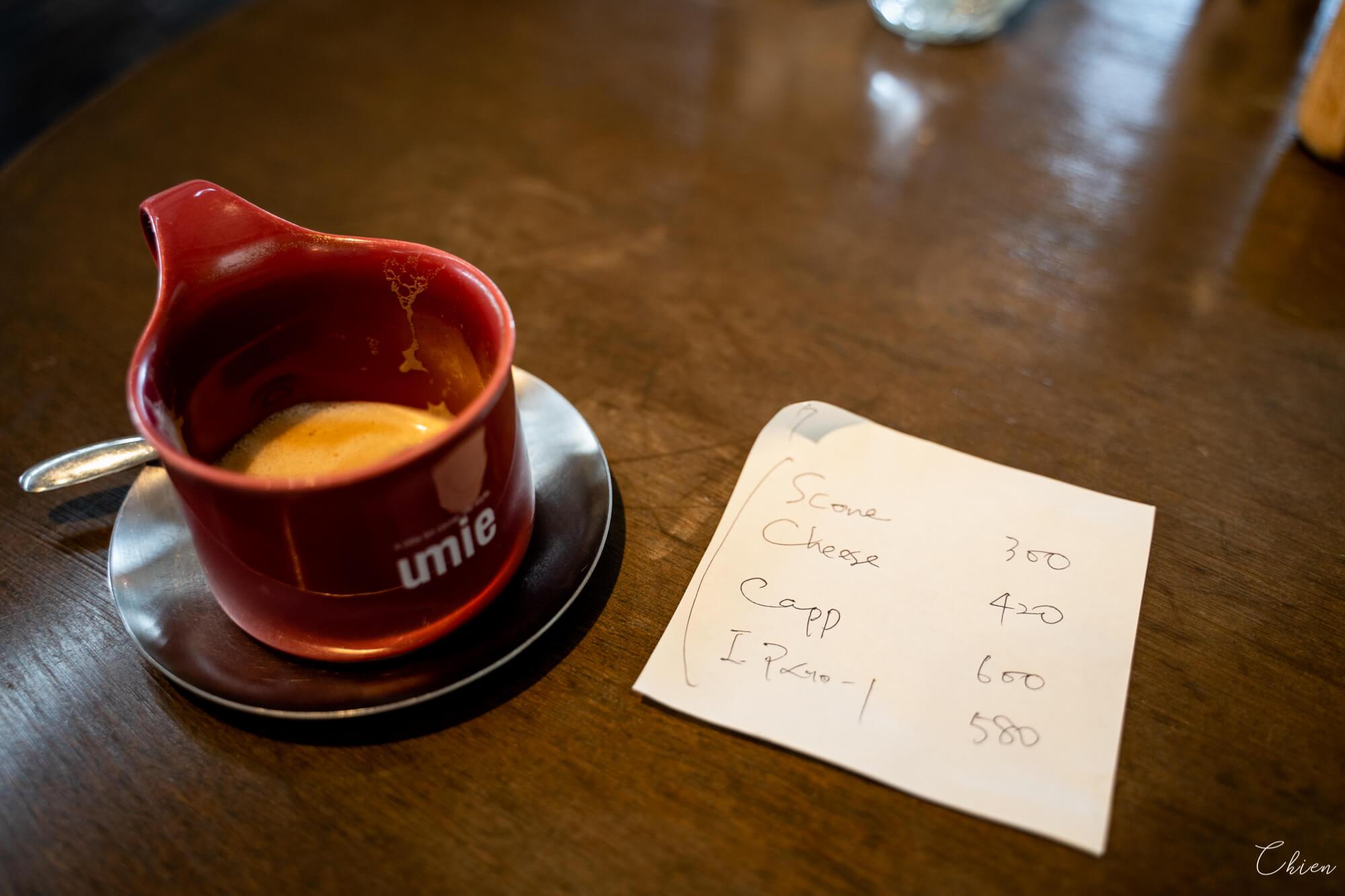 高知香川 Umie瀨戶內海景咖啡廳 拿鐵咖啡