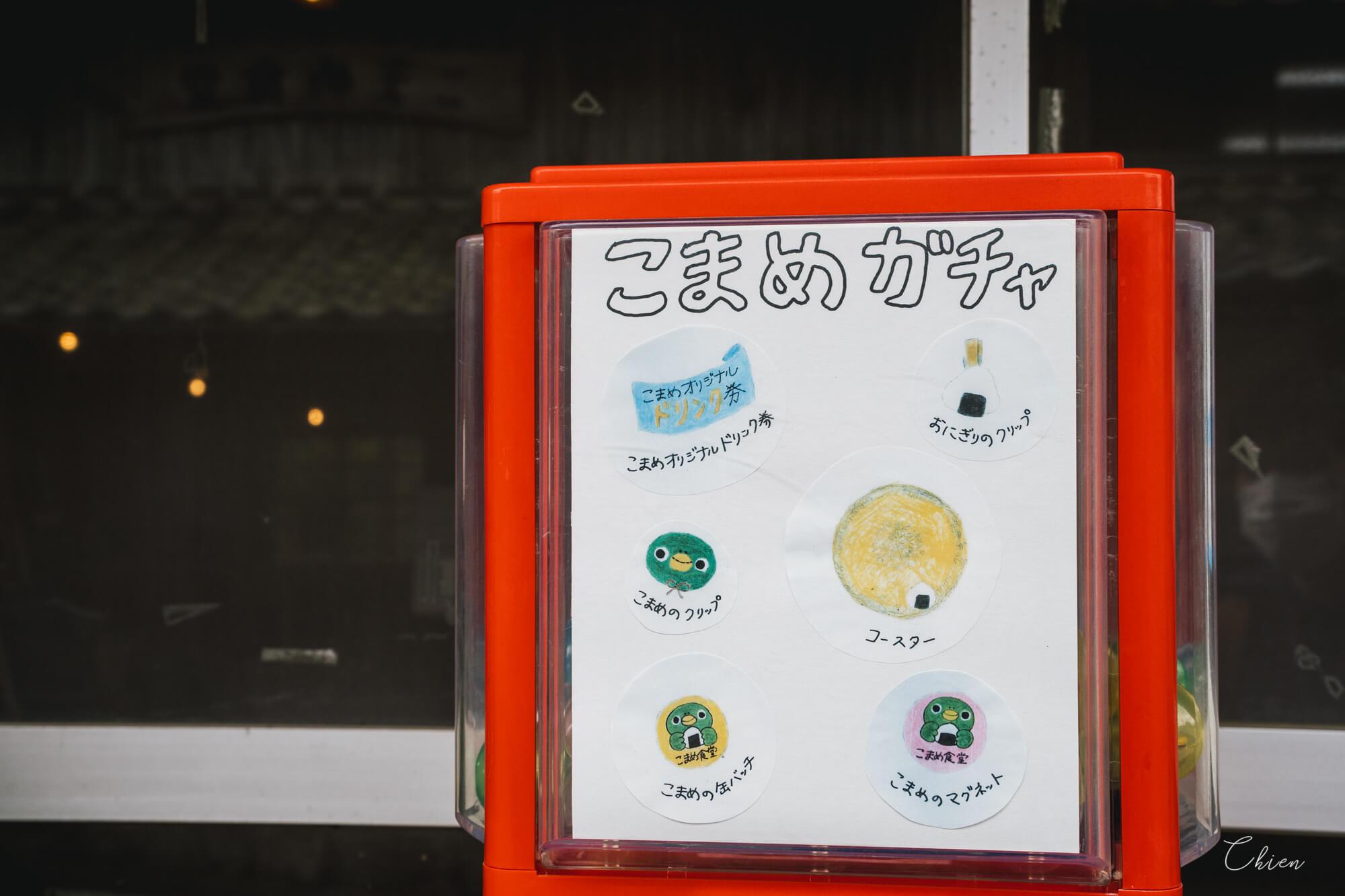 香川景點 小豆食堂