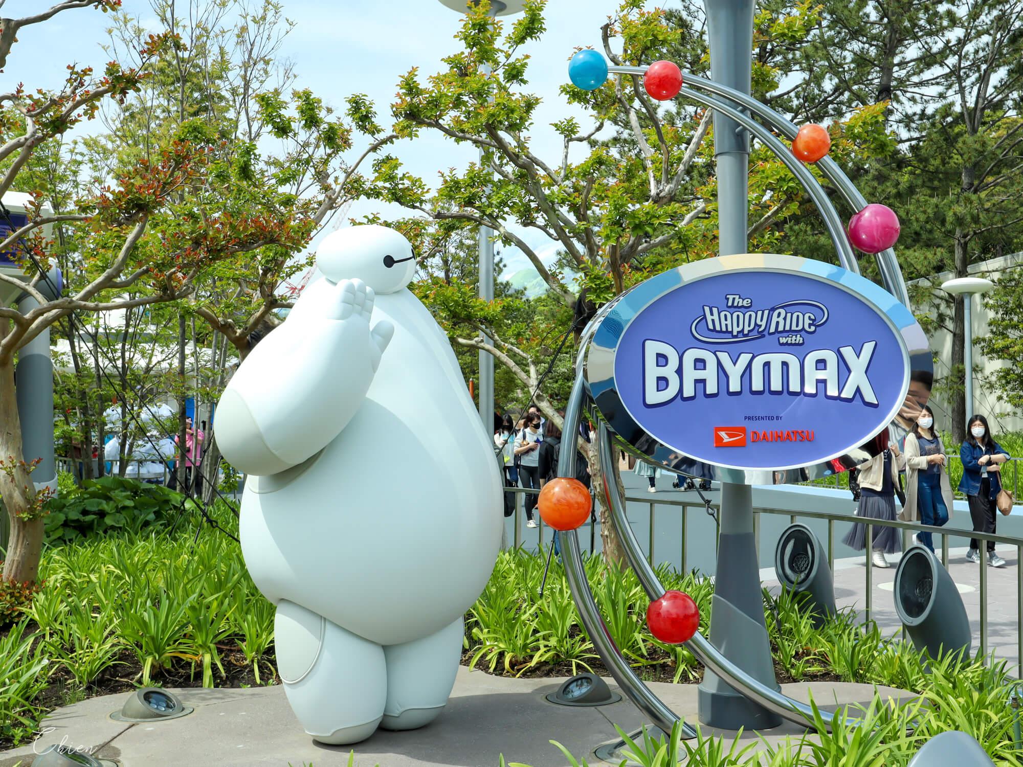 東京迪士尼樂園 杯麵歡樂之旅