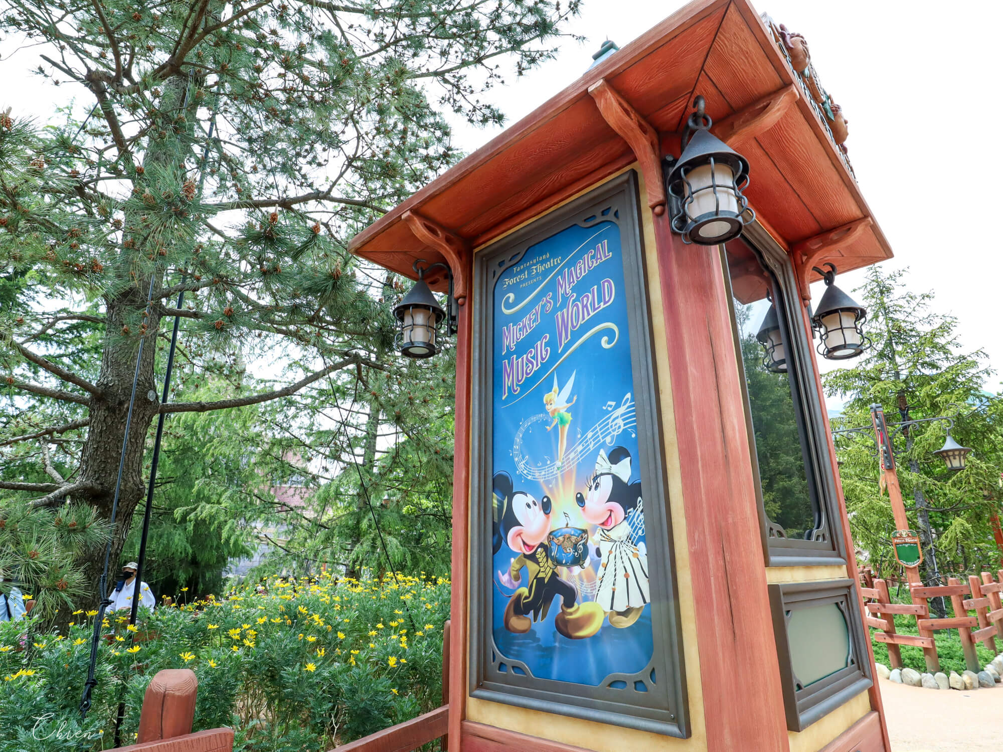 東京迪士尼樂園 米奇魔法音樂世界