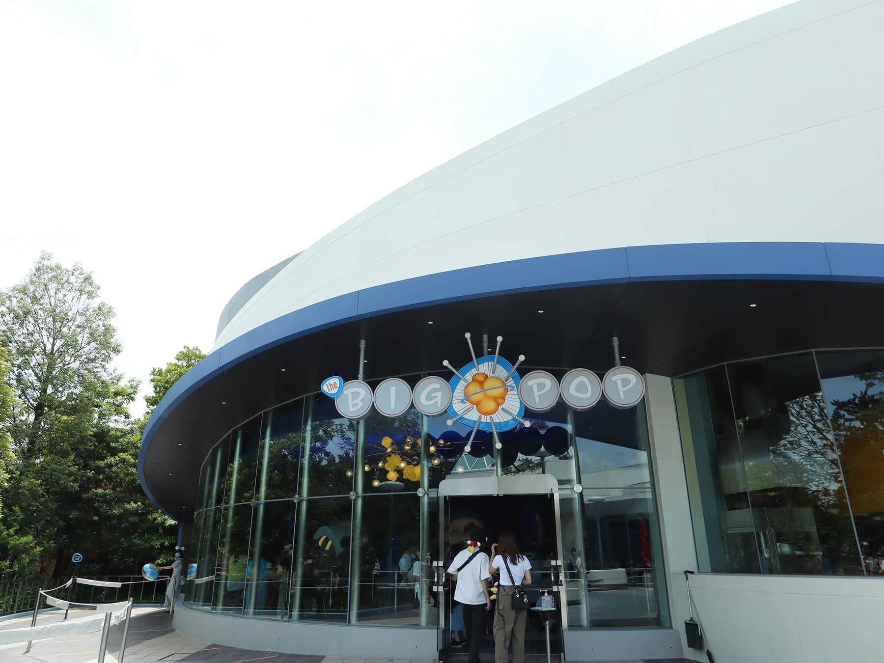東京迪士尼樂園BAYMAX 杯麵爆米花BIG POP
