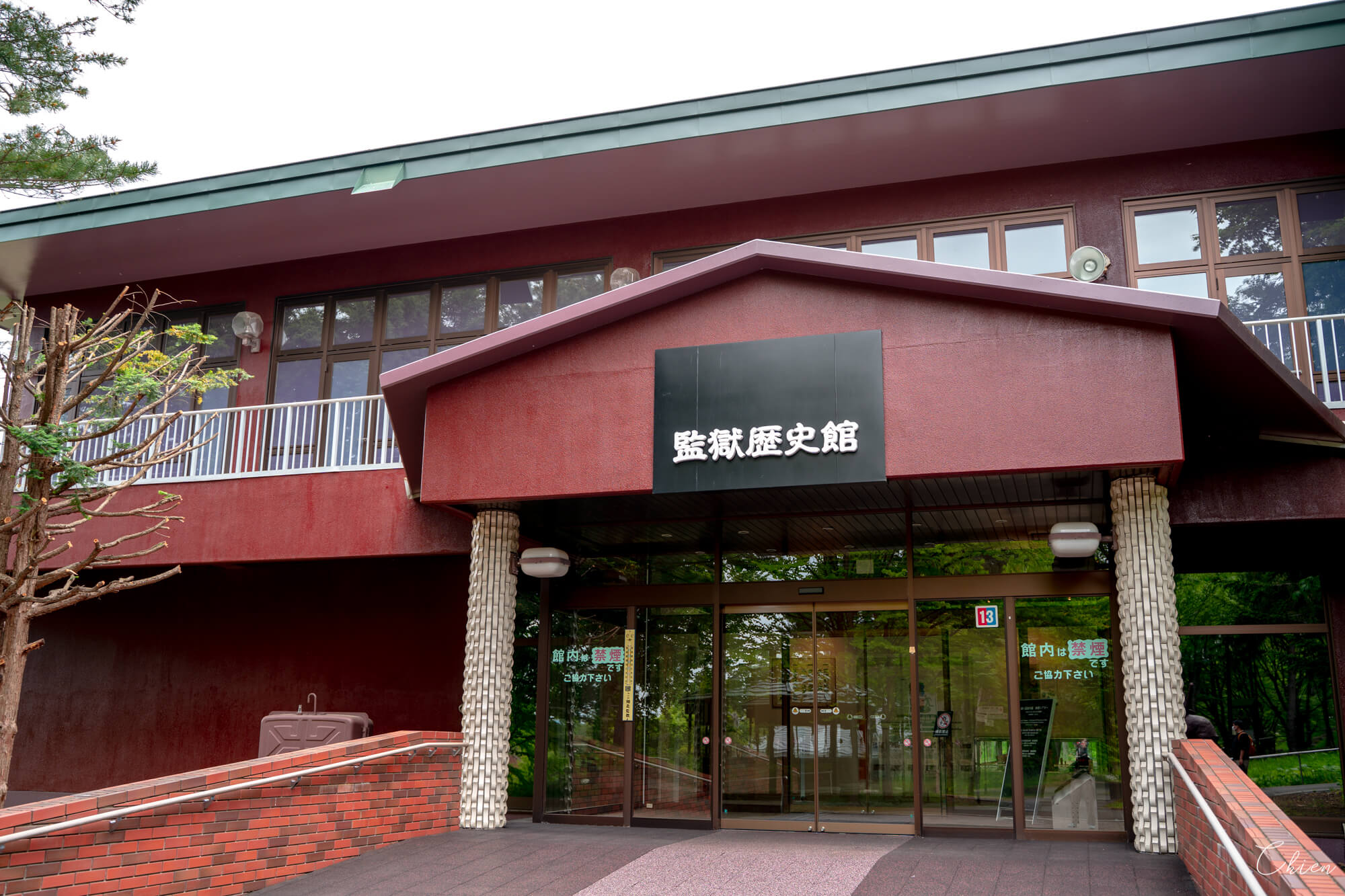 北海道自駕旅行「網走監獄博物館」景點2