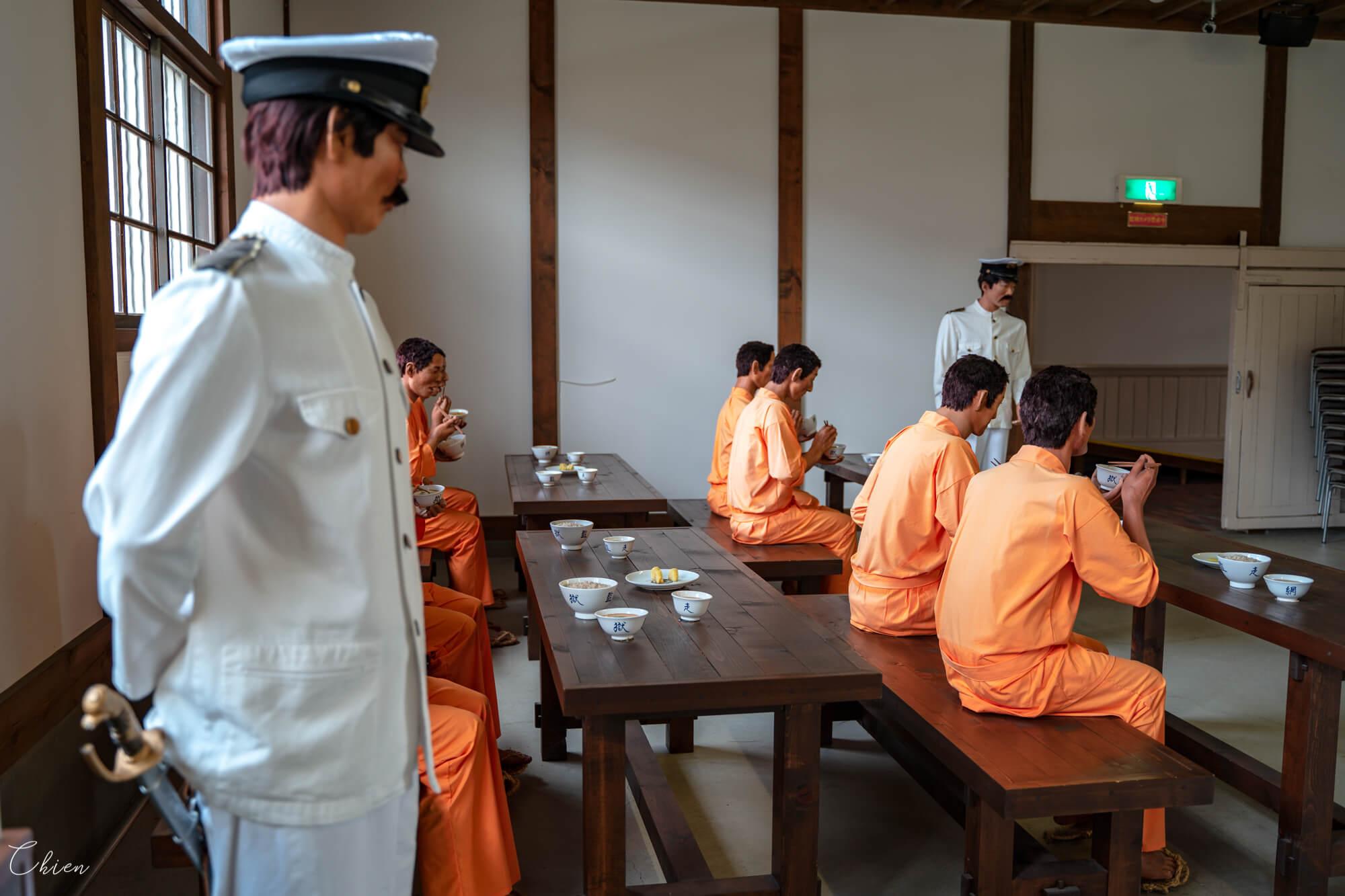 北海道道東旅行「網走監獄博物館」犯人餐點