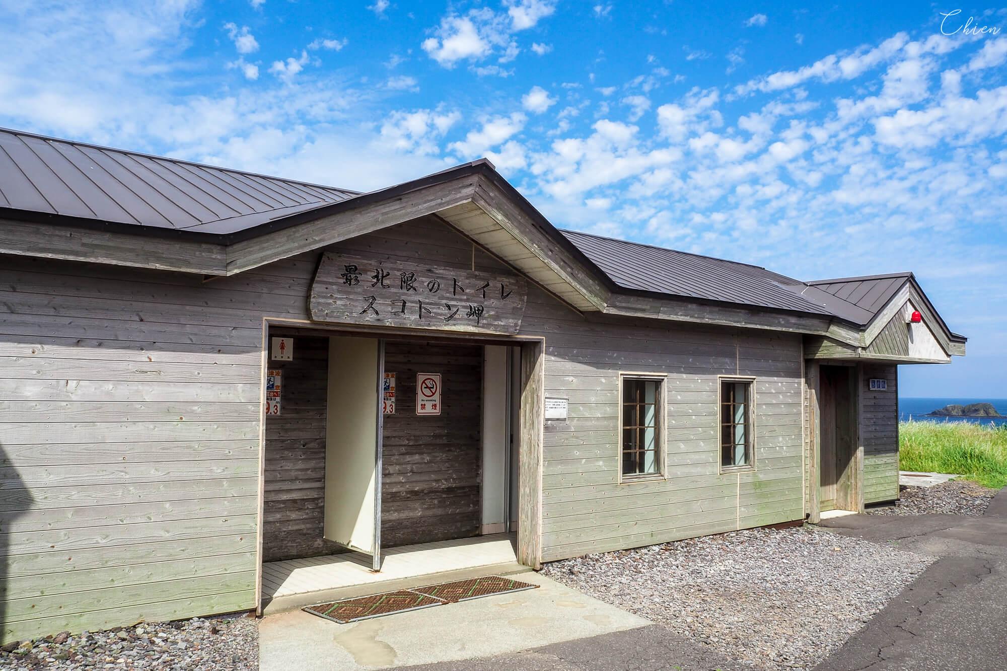 稚內禮文島 日本最北的廁所