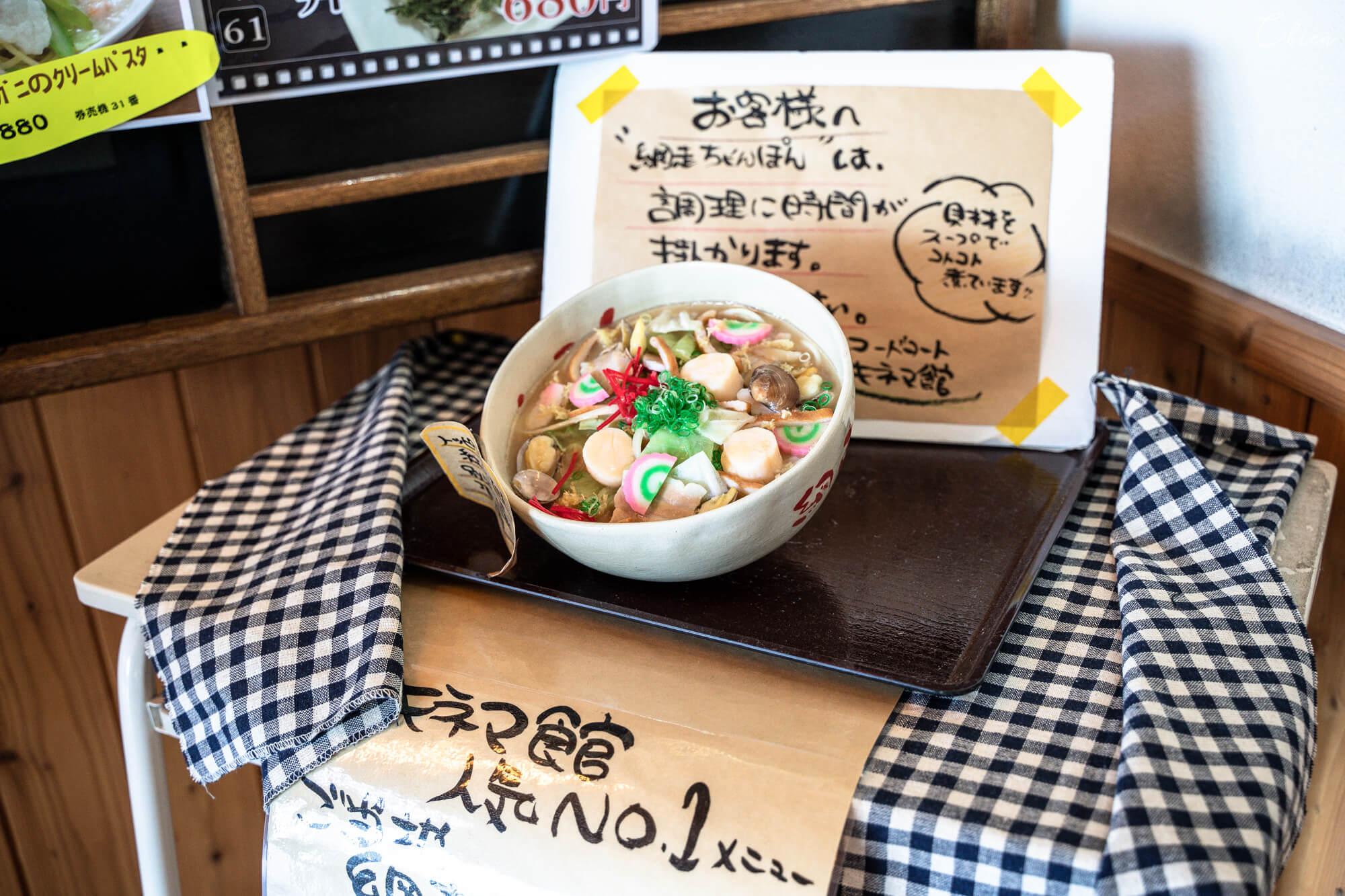 北海道網走流冰休息站海鮮午餐