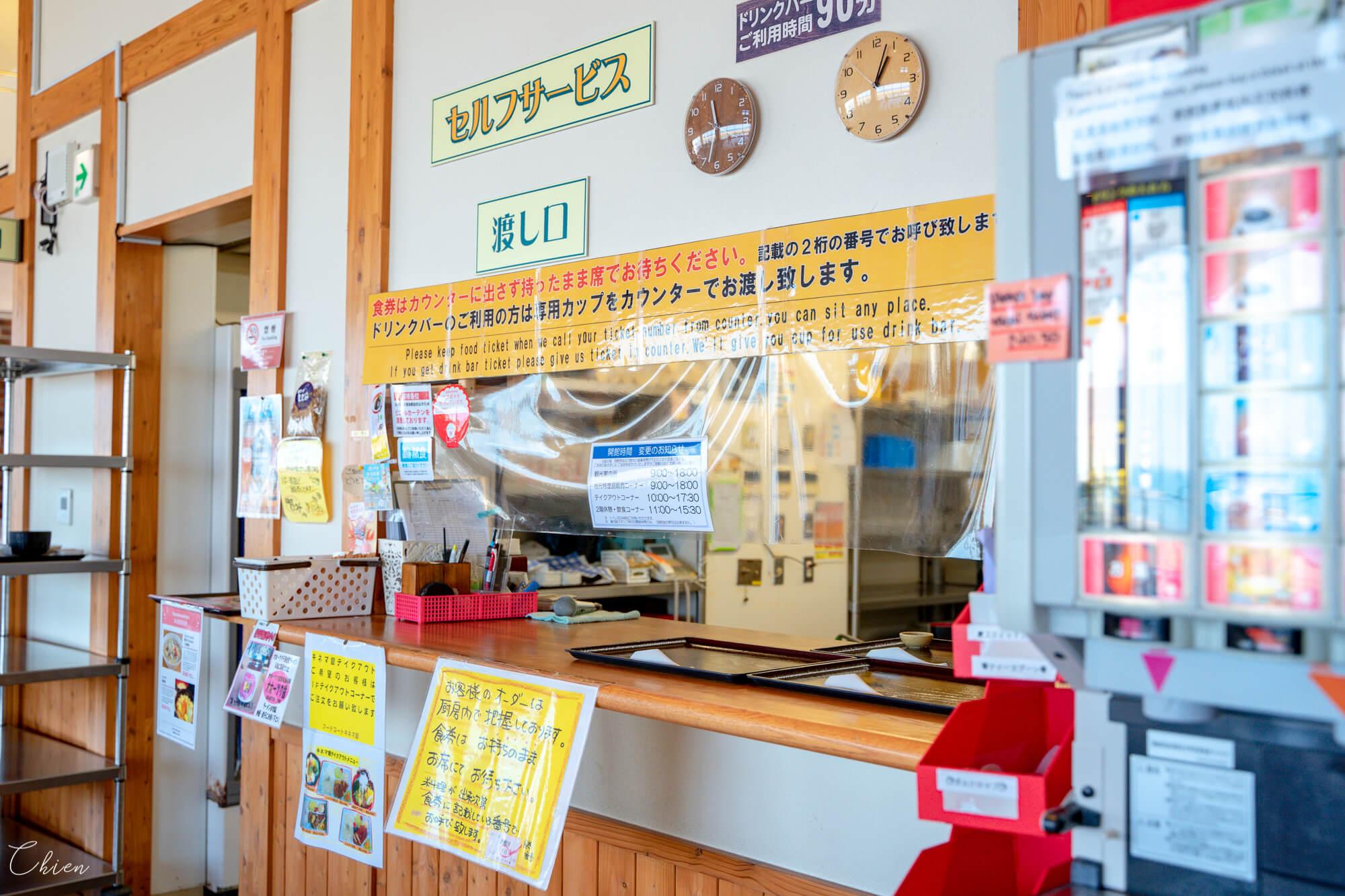 北海道網走流冰船休息站午餐2
