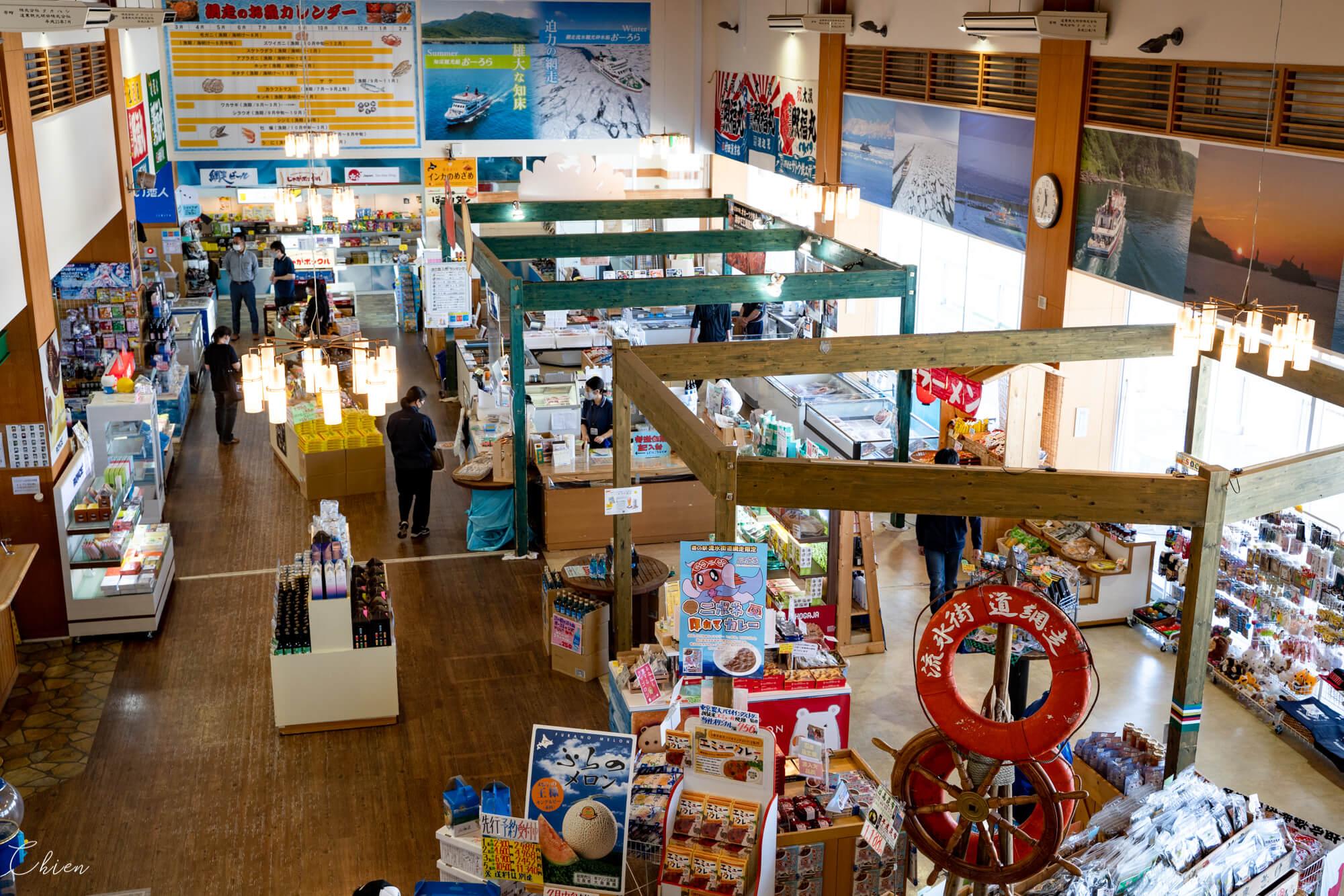 北海道網走流冰船休息站冰淇淋