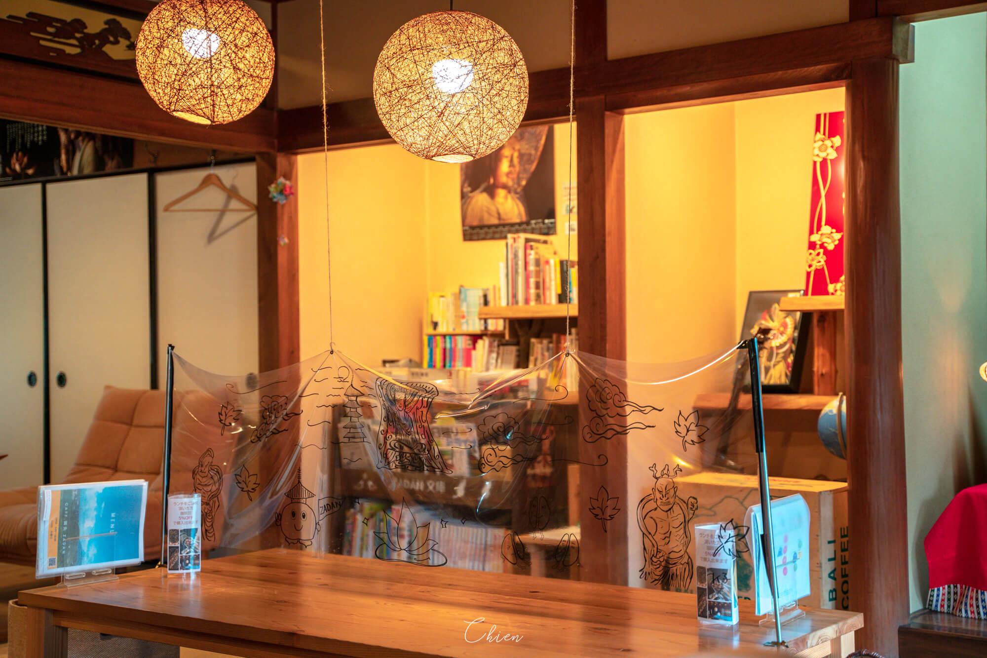 奈良下午茶 Zadan coffee 咖啡店