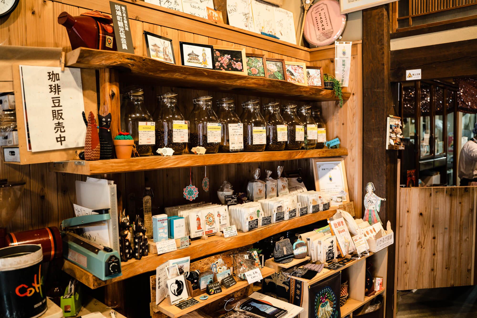 奈良下午茶 Zadan coffee 咖啡外帶