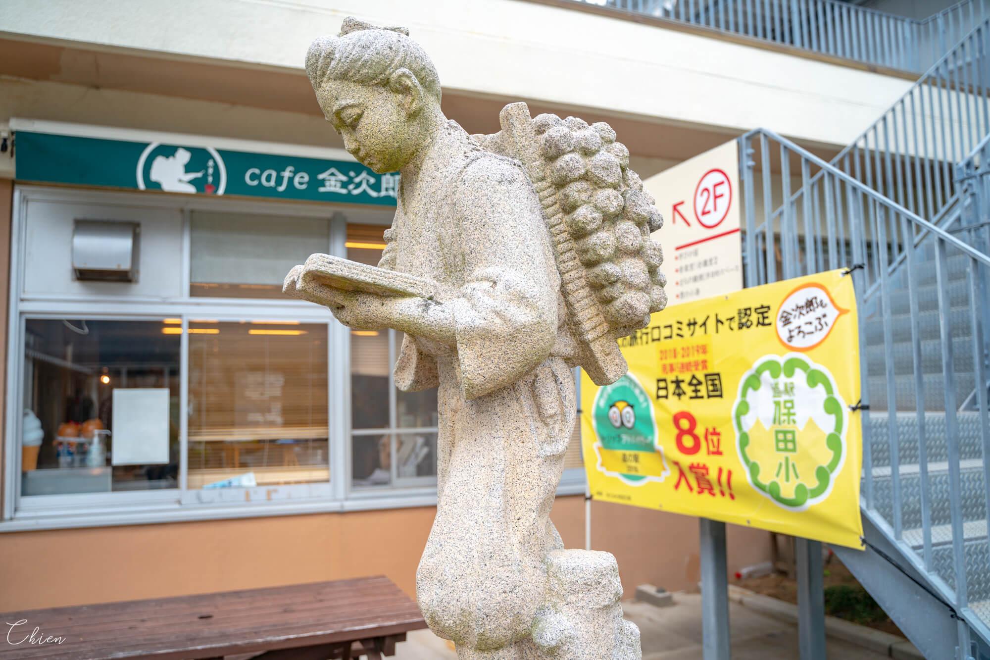 千葉觀光休息站「保田小學」 餐廳美食