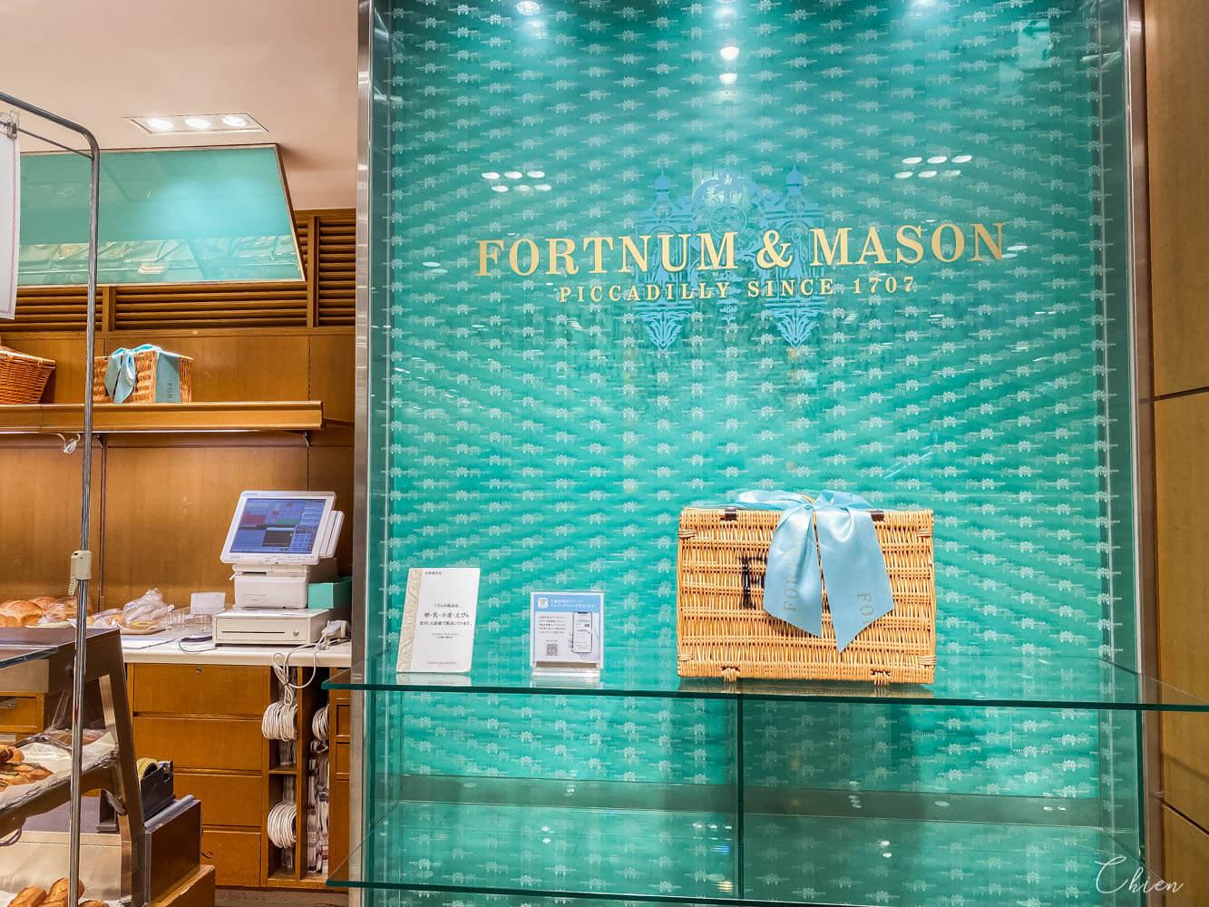 日本三越本店 地下美食街:Fortnum&Mason Concept Shop