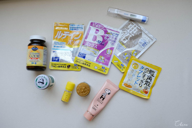 隔離期間良伴!行李準備參考:營養品、常備藥妝