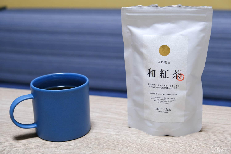 東京麵包店 365日と日本橋 和紅茶