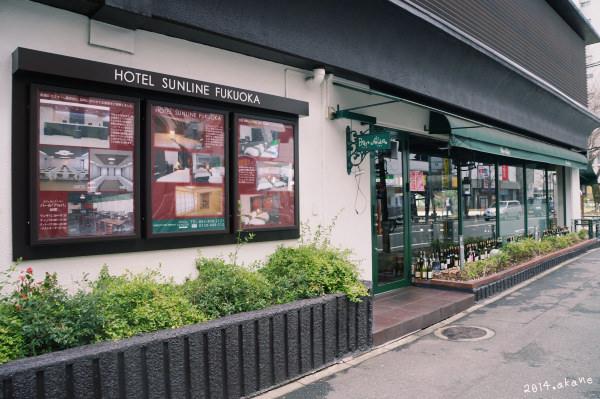 【九州福岡】ホテルサンライン福岡博多駅前(福岡車站太陽線酒店)-早餐篇(含走法)