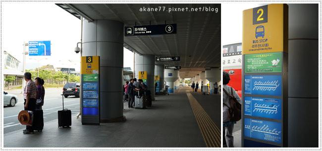機場至南浦洞(交通手段-機場巴士)