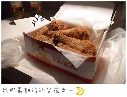 【食記】首爾新村 KMC-香脆炸雞
