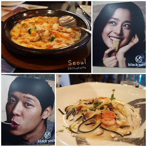 【韓國首爾】Black Smith(블랙스미스) 宋承憲經營,金泰熙、朴有天代言義式餐廳