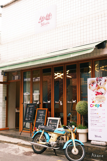 【韓國釜山】田浦咖啡街 Cafe Felicita (펠리치따) 可麗餅/咖啡/冰淇淋