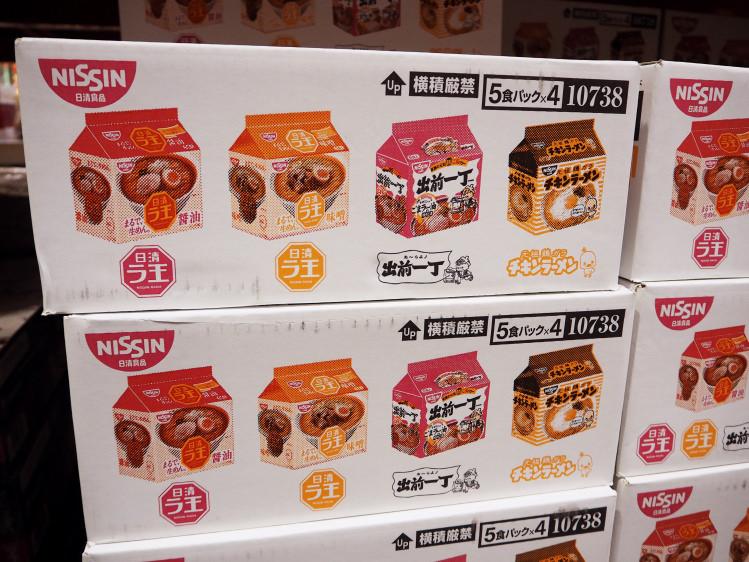 日本Costco 零食泡麵