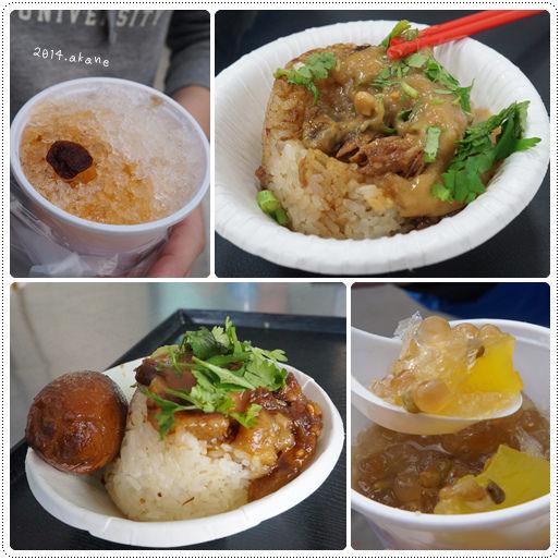 【台中沙鹿,清水】海線美食吃透透(下)-阿財米糕/王塔米糕/樹下阿婆粉圓