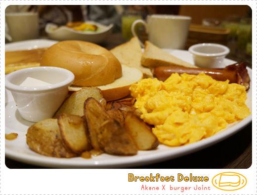 【食記】七分SO buger joint(朝富店) – 經典美式早午餐