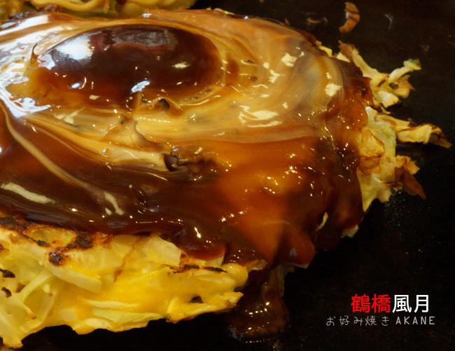 【日本大阪】鶴橋風月 大阪燒專賣:風月燒,摩登燒,豚平燒