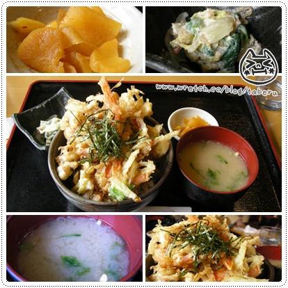 【食記】日本天草 漁師食堂 天婦羅定食-小山般的大份量!