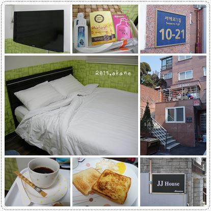【首爾住宿推荐】JJ House 平價住宿-附早餐,近地鐵站