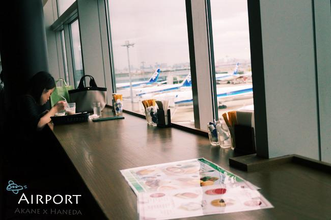 【日本東京】羽田機場 與飛機的早餐約會 Airport grill & bar
