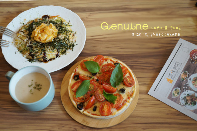 【台中南屯】誠食咖啡 Guneine Cafe&Food