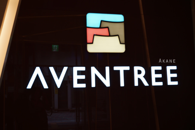 【韓國釜山】住宿推薦:Aventree Hotel (亞雲樹飯店) -含金海機場巴士交通手段