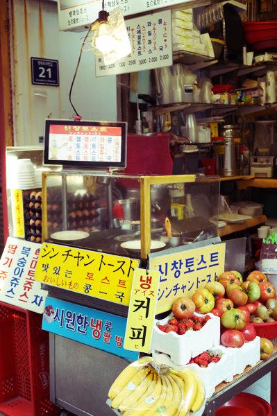 【韓國釜山】南浦洞-신창토스트(新昌吐司) 熱呼呼的韓式鐵板吐司