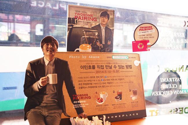 【韓國連鎖】A Two Some Place(투썸플레이스)李敏鎬代言連鎖咖啡店